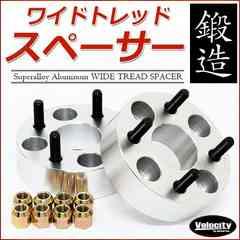★ワイドトレッドスペーサー 40mm PCD100 4穴 P1.5【SP40-B】