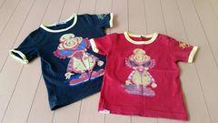 ヒスミニ☆兄弟オソロ☆Tシャツ90