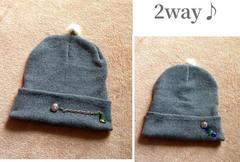 2way♪シルバーボタン チェーン&ビーズ  ニット帽