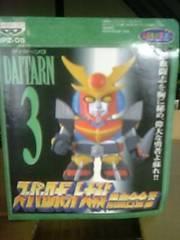 スーパーロボット大戦 熱血合金ダイタン3 非売品