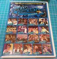 即決k-popドリームコンサート2008東方神起SS501SUPERJUNIOR少女時代DVD