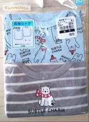 80★ELFINDOLL★綿100%★長袖シャツ2枚セット★しろくま柄★新品