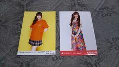 乃木坂46松村沙友理☆公式生写真〜まとめ売り4枚セット!