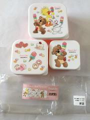 Seal Lunch Box 3pcs.set/ランチボックス3個セット