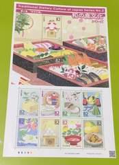 H28. 和の食文化 第2集「年中行事」82円切手1シート★発送用に