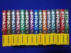 中古 愛蔵版 集英社 キャプテン 全15巻 全初版 帯付 ちばあきお