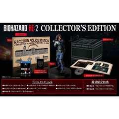 バイオハザードRE:2 Z Version コレクターズ・エディション 新品