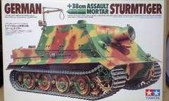 1/35 タミヤ ドイツ軍 38cm突撃臼砲 ストームタイガー