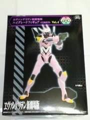 新劇場版 ハイグレード フィギュア VERSUS Vol.4 8号機β