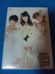 Buono! DVD MAGAZINE Vol.9 嗣永桃子 夏焼雅 鈴木愛理 マガジン