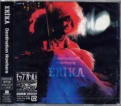 ERIKA(沢尻エリカ)★Destination Nowhere★初回盤★未開封
