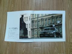 シーマ タイプ リミテッド Y32 カタログ