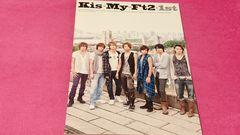 Kis-My-Ft2 1st 写真集 キスマイ