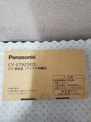 パナソニック ETC 分離型 新品
