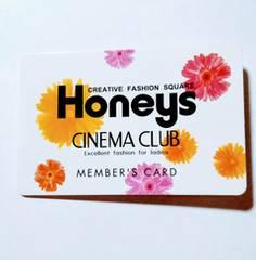 ハニーズ ポイントカード Honeys メンバーズカード スタンプ1個