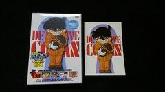 名探偵コナン PART10 1 DVD TVアニメ ポストカード 青山剛昌