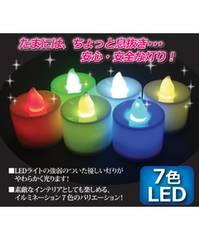 送料無料■新品 LEDキャンドルライト 6個組 イルミネーション