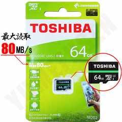 照会配送無料 80MB/s 東芝microSDXC 64GB クラス10 UHS -I マイクロSD