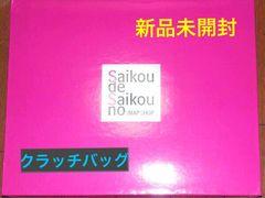 SMAP SHOP Saikou de Saikou no Smap★クラッチバッグ
