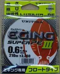 ユニチカ エギング スーパーPE3 0.6号 210m PE�V