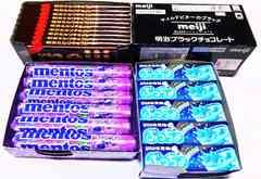 【お得!!】明治チョコレート20枚・メントス12本・ぷっちょ10本まとめ売り 1円