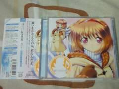 ドラマCD Kanon 風の辿り着く場所 カノン key