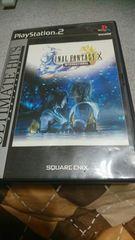 箱説あり!PS2!ファイナルファンタジーX!インターナショナル!