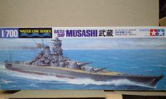 1/700 タミヤ 日本海軍 戦艦 武蔵