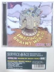 (CD)SERVICE ACE/サービスエース☆IMAGING MY BRAINY WORLD即決価格