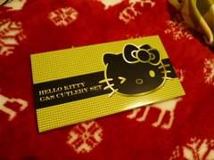 新品 サンリオ ハローキティ G&Sケーキサーバー付カトラリーセット