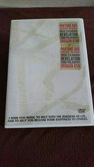 Dragon Ash  DVD