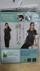 新品マタニティパジャマ半袖Lsize黒