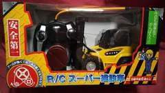 ラジコンR/Cスーパー建設車 フォークリフト