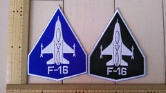 NO.149 アイロンワッペン 2枚 F-16 空軍  ミリタリー