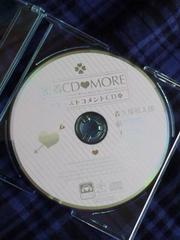 密着CD MORE 購入者特典キャストコメントCD 森久保 前野 下野 江口