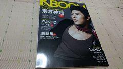 KBOOM★2010年4月1日号♪
