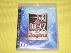 PS3★真 三國無双 5 Empires
