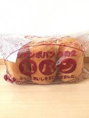 ジャンボ食パン クッションぬいぐるみ 新品未開封