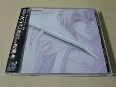 CD「SAMURAI DEEPER KYOオリジナル・サウンドトラック狂騒曲」●