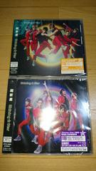 【廃盤新品】超新星「Shining☆Star」初回限定盤2枚セット☆