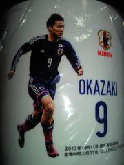 キリン サッカー 日本代表 ドイツ 岡崎慎司 プリント マグカップ コップ カップ 白