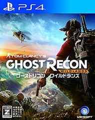 中古/PS4 ゴーストリコン ワイルドランズ 送料込み