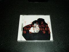 CD「陣内大蔵/THE SINGLES 88-92」シングルス ベスト 92年盤