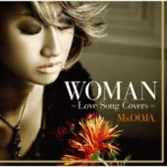 即決 新作 Ms.OOJA WOMAN -Love Song Covers- 新品未開封