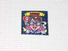 ビックリマン★よしもとビックリマン芸人チョコ 関西-05