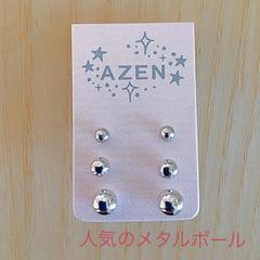 日本製 樹脂ピアス  メタルボールセット シルバー 送料無料