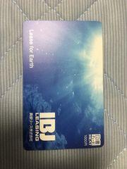 ★送料無料★図書カード1000円★ポイント消化にどうぞ2