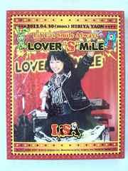 "【LiSA】LiVE Smile Always『LOVER""S""MiLE』初回限定盤"