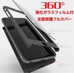 黒 iPhone7plusケース 人気 全面保護フルカバー フルカバー付き