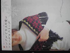 シンプルで大人可愛いショール&ストール☆新品同様☆手編み本